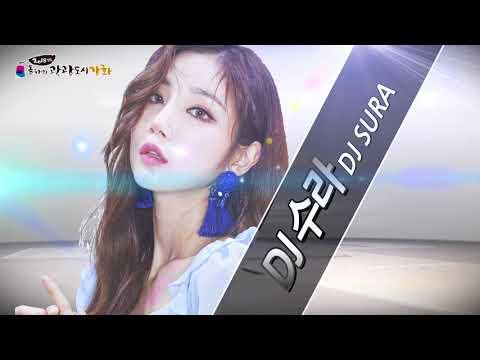 2018 강화 힙합&edm페스티벌 홍보 영상
