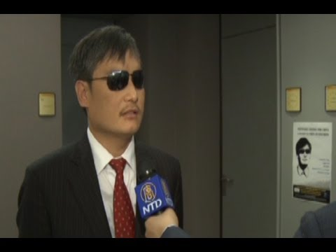 "Chen Guangcheng Blasts China's ""Evil Forces"" at the European Parliament"