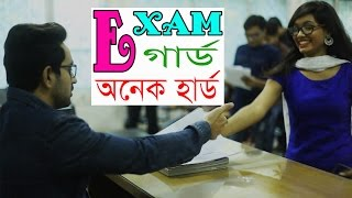 Exam Guard - Very Hard | Best Funny Video Of 2017 With Exam Song | Prank King Entertainment