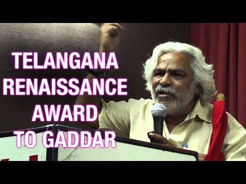 TeNA to honor with 'Telangana Renaissance Awards' who fought for formation of Telangana