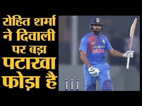 टी20 में अब बस एक आदमी  रोहित शर्मा से आगे खड़ा है l INDvWI l T20 I Highlights