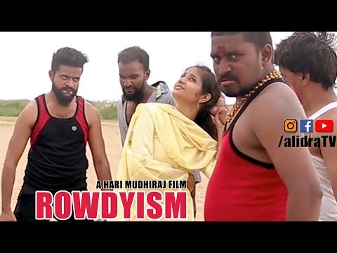 ROWDYISM | Latest Heart Touching Telugu Short Films 2018 | alidra TV | New Telugu Short Films 2018