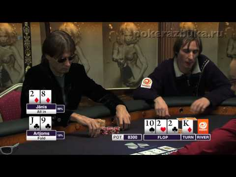 56.Royal Poker Club TV Show Episode 15 Part 1