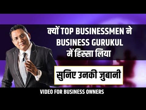 Ujjwal Patni | Business Training | Motivation | Leadership Training video