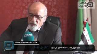 مصر العربية | المالح: إيران لها 28  فصيلا يقاتلون في سوريا