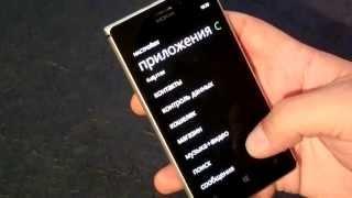 10 дней с Nokia Lumia 925