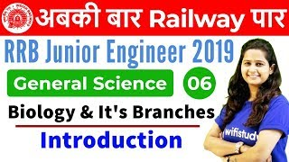 12:00 PM - RRB JE 2019 | GS by Shipra Ma'am | Biology and It's Branches