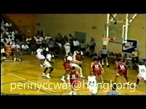 1993 Nike Camp All-Star Game: 18-year-old Allen Iverson vs. 17-year-old Kevin Garnett (RARE game)