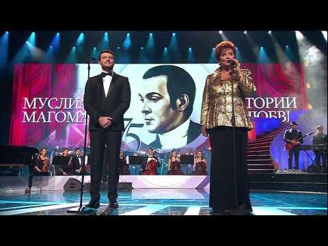 Концерт: «Муслим Магомаев: 75-летию великого певца посвящается»