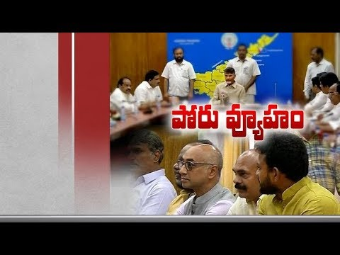 TDP will continue fight for special status | A report