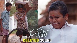 Mallesham Movie Deleted Scene 2 |  Priyadarshi | Raj R | Sri Adhikari | K Mark Robin | Filmylooks