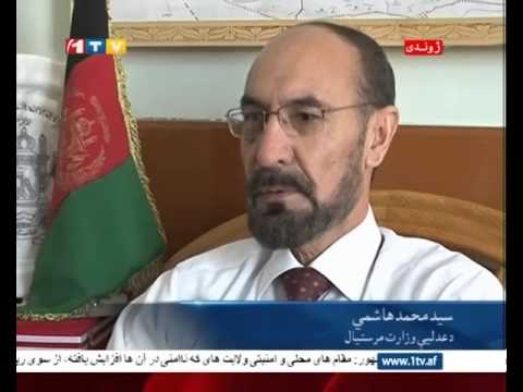 1TV Afghanistan Pashto News 01.12.2014 پښتو خبرونه