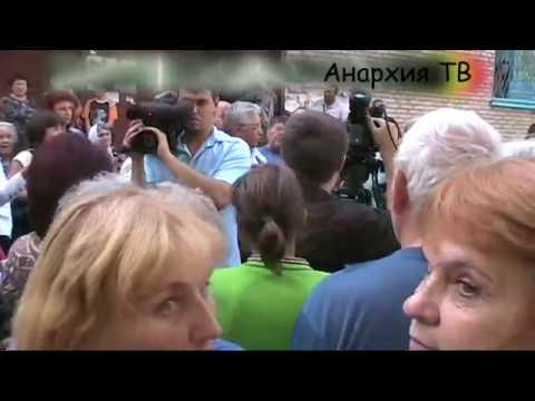 САУ Лисичанск против работы высокочастотных антенн в городе.17.09.200917.09.2009