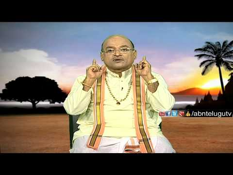 Garikapati Narasimha Rao About Mobile Usage | Nava Jeevana Vedam