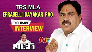 Errabelli Dayakar Rao Development Works in Palakurthi Constituency | Special Ground Report | Leader