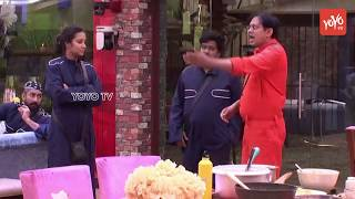 Bigg Boss 2 Episode 11| Babu Gogineni Fires On Bigg Boss | Geetha Madhuri