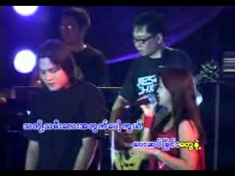 Myanmar Christian Song Ga Dih Tit Sa By Mimikhe And Htoo L Lin video