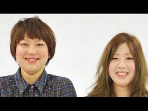 おっかけ!芸能ニュース 日本エレキテル連合の素顔!!ダメヨ~ダメダメ おっかけ!芸能ニュース