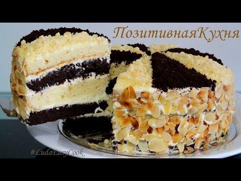 Самый лучший торта сметанник