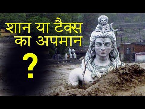 Top 10 Tallest Statues in India | भारत में 10 सबसे बड़ी मूर्तियां