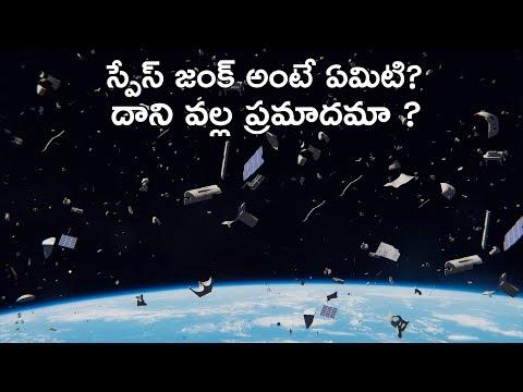 Space Junk (or) Space Debris Explained In Telugu | Dark Telugu