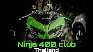 ninja400 แต่งสวยๆ จากกลุ่มNinja 400 club thailand