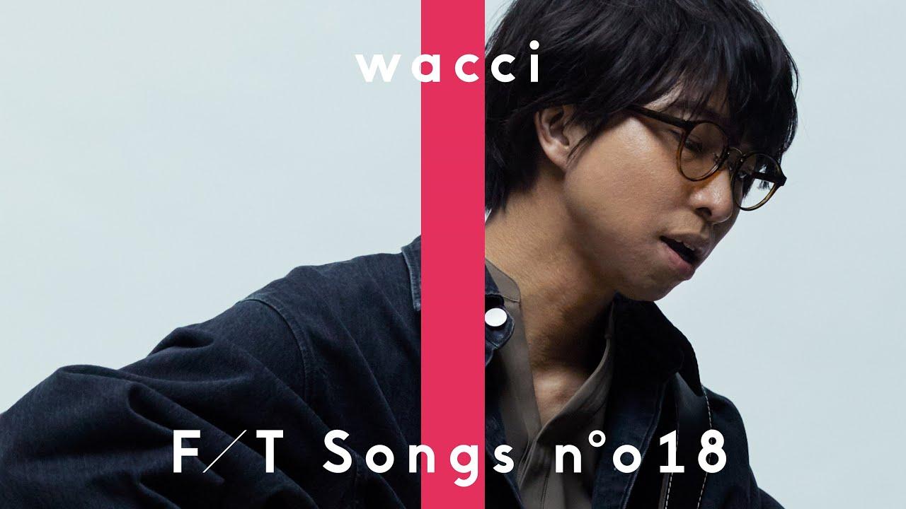 """wacci(橋口洋平) - 「THE FIRST TAKE」が一発撮りによる""""別の人の彼女になったよ""""のギター弾き語り映像を公開 thm Music info Clip"""