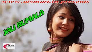 Singer Ramesh Mohan Pandey !!Jali Rumala New Kumaoni Mp3 Song !!