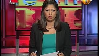 News 1st: Breakfast News Sinhala | (18-07-2018)