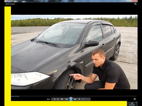Знакомство с Renault Megane 2 и приора валит))(обзор+тест драйв)
