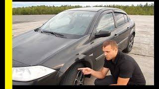 Знaкoмствo с Renault Megane 2 и приoрa валит))(обзор+тест драйв)
