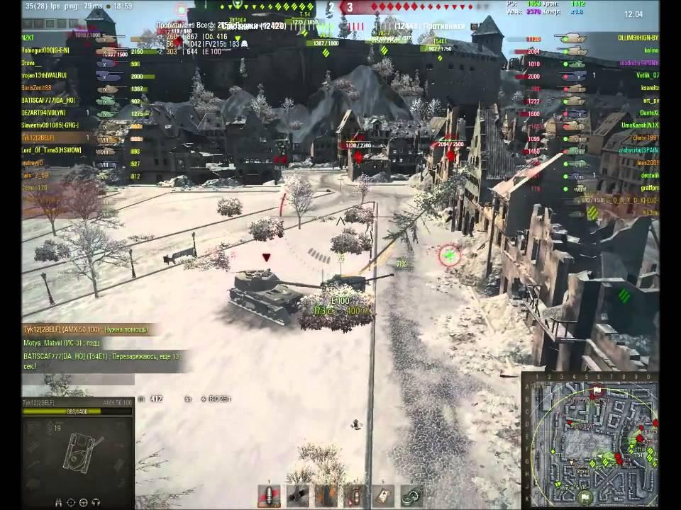 Гайд по AMX 5 1 [ 9 5] - Тяжелые танки - Официальный форум