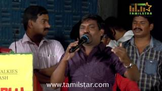 Pazhaya Vannarapettai Movie Audio Launch Part 2