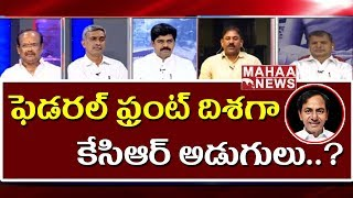 TRS Chief KCR to Start Federal Front Against BJP and Congress | Prime Time Debate