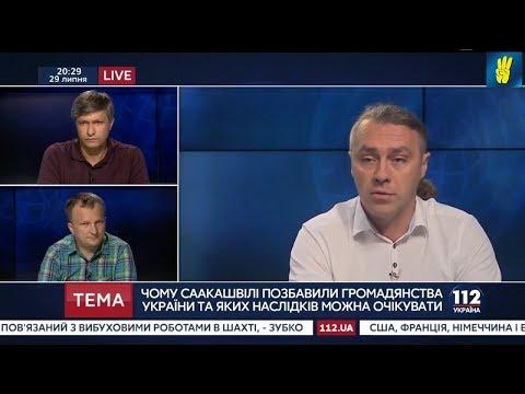 Яке майбутнє громадянства Саакашвілі та справи Черновецького. Коментарі Ігоря Мірошниченка