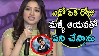 Tamanna Super Speech At Sketch Movie Press Meet | Tamanna , Vikram