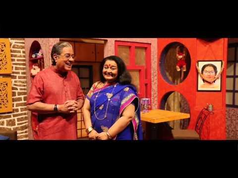 Apara Mehta starring in