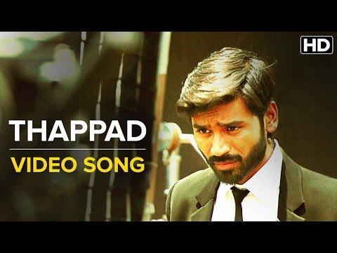 Thappad (Uncut Video Song) | Shamitabh | Amitabh Bachchan, Dhanush & Akshara Haasan