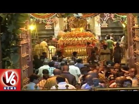 Tirumala Tirupati Temple To Be Closed For Lunar Eclipse On July 27 | V6 News