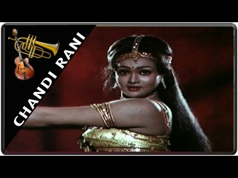 Aathra Gadi Ki Asha Ekuva Romantic Video Song - Chandi Rani