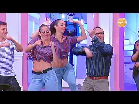 رقص لاتيني علي أغنية فرتكة فرتكة    شارع شريف thumbnail