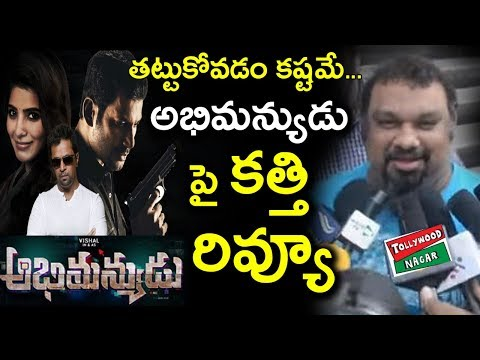 Kathi Mahesh Review on Abhimanyudu Movie | Vishal | Samantha | Arjun | Mithran | Tollywood Nagar