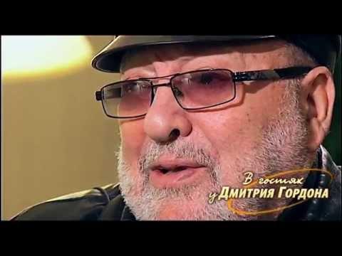 Михаил Гулько. В гостях у Дмитрия Гордона. 1/2 (2012)