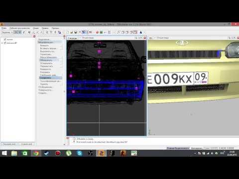 Zmodeler (or zanoza modeler ) is a 3d modeling application developed by oleg melashenko