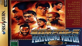 All Japan Pro Wrestling Featuring Virtua First Impressions | Wrestling Game Review | TerriblePain