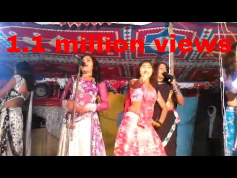 Bhojpuri Nach Program video