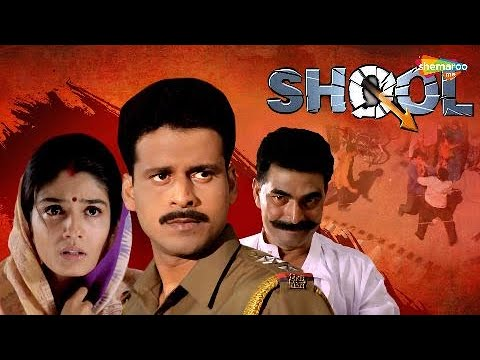 Shool (HD) - Hindi Full Movie - Raveena Tandon Manoj Bajpayee, Sayaji Shinde Popular Bollywood Movie