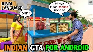 INDIAN GTA FOR ANDROID || BHAI THE GANGSTER, FUNNY ANDROID GAME IN HINDI