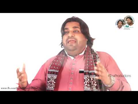 Sono Mono - Kiya Rang Jamaya Hai Saeen Lal Qalandar Nay - قلندر سائیں  - New Manqabat Qalandar Saeen