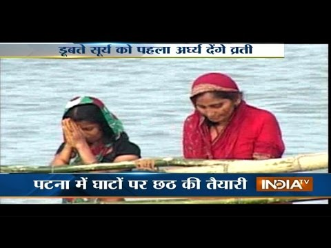 India TV Special Coverage on Chhath Puja 2014 Live from DelhiMumbai...